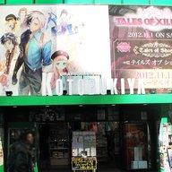 "picture of ""Oniai"" Exhibition Held in Kotobukiya [2/2] 8"