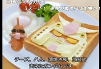 picture of Amazing Gundam Themed Food! 0