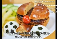 picture of Amazing Gundam Themed Food! 1
