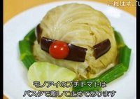picture of Amazing Gundam Themed Food! 2