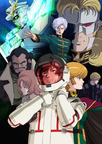 "picture of Episode 6 of ""Mobile Suit Gundam Unicorn"" to Be Released on Blu-ray and DVD This March! 0"