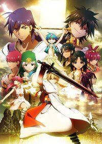 © Otaka Shinobu/Shogakukan, Inc., Magi Production Committee, MBS