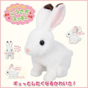 Flapping Ears Rabbit Plush Yukkie [Pre-order]