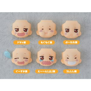 Nendoroid More: Himouto! Umaru-chan R Umaru Face Swap Box Set