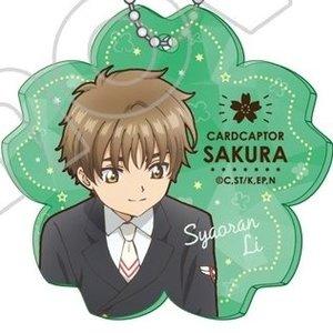 Cardcaptor Sakura Acrylic Keychain Charm Collection Syaoran