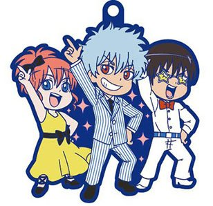 Gintama Night Fever Rubber Mascot