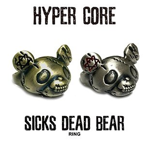 HYPER CORE Sicks Dead Bear Ring