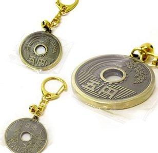 5 JPY Coin Keychain