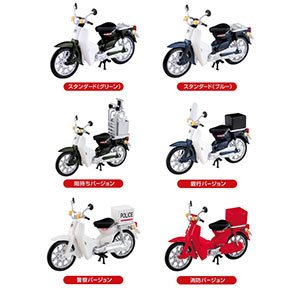 1/32 Scale Honda Super Cub Collection