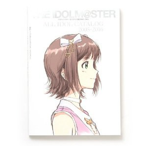 The Idolm@ster All Idol Catalog 2005-2016