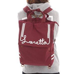 FLAPPER Sailor Collar Backpack