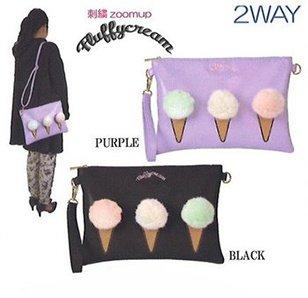 Altrose Fluffy Ice Cream 2-Way Clutch