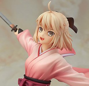 Sakura Saber 1/8 Scale Figure (Re-run)
