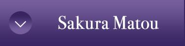 Sakura Matou