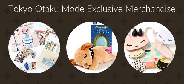 Tokyo Otaku Mode Exclusives