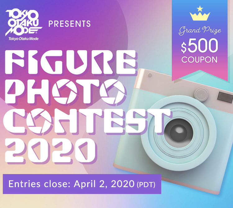 FIGURE PHOTO CONTEST 2020 Entries close April 2, 2020 (PDT)