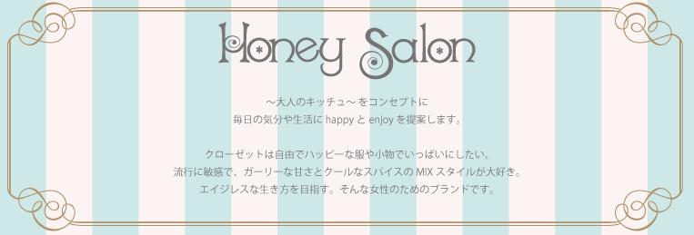 Honey Salon by foppish
