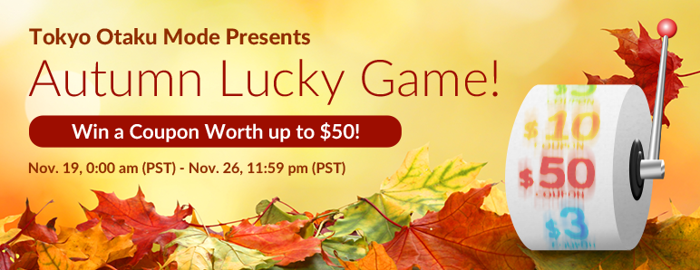 Autumn Lucky Game