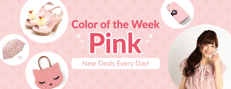 Color Of The Week Ppink