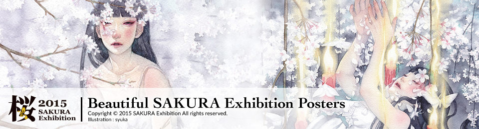 Sakura Exhibition 2015