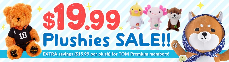 $19.99 Plushies SALE!