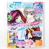 Dengeki G's Magazine June 2015 w/ Love Live! Ticket Holder