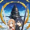 Sword Art Online - Kirito & Asuna Wall Scroll