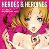 Heroes and Heroines Game & Anime Character Design Book
