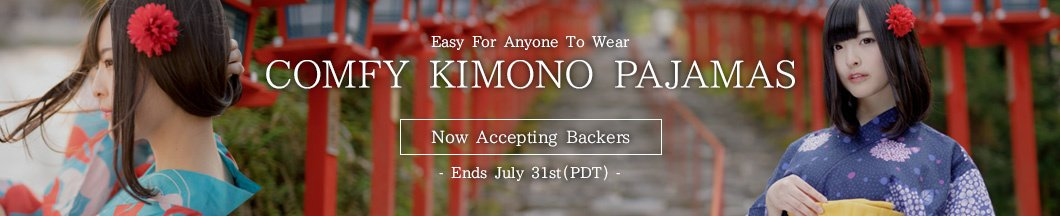 Comfy KIMONO Pajamas