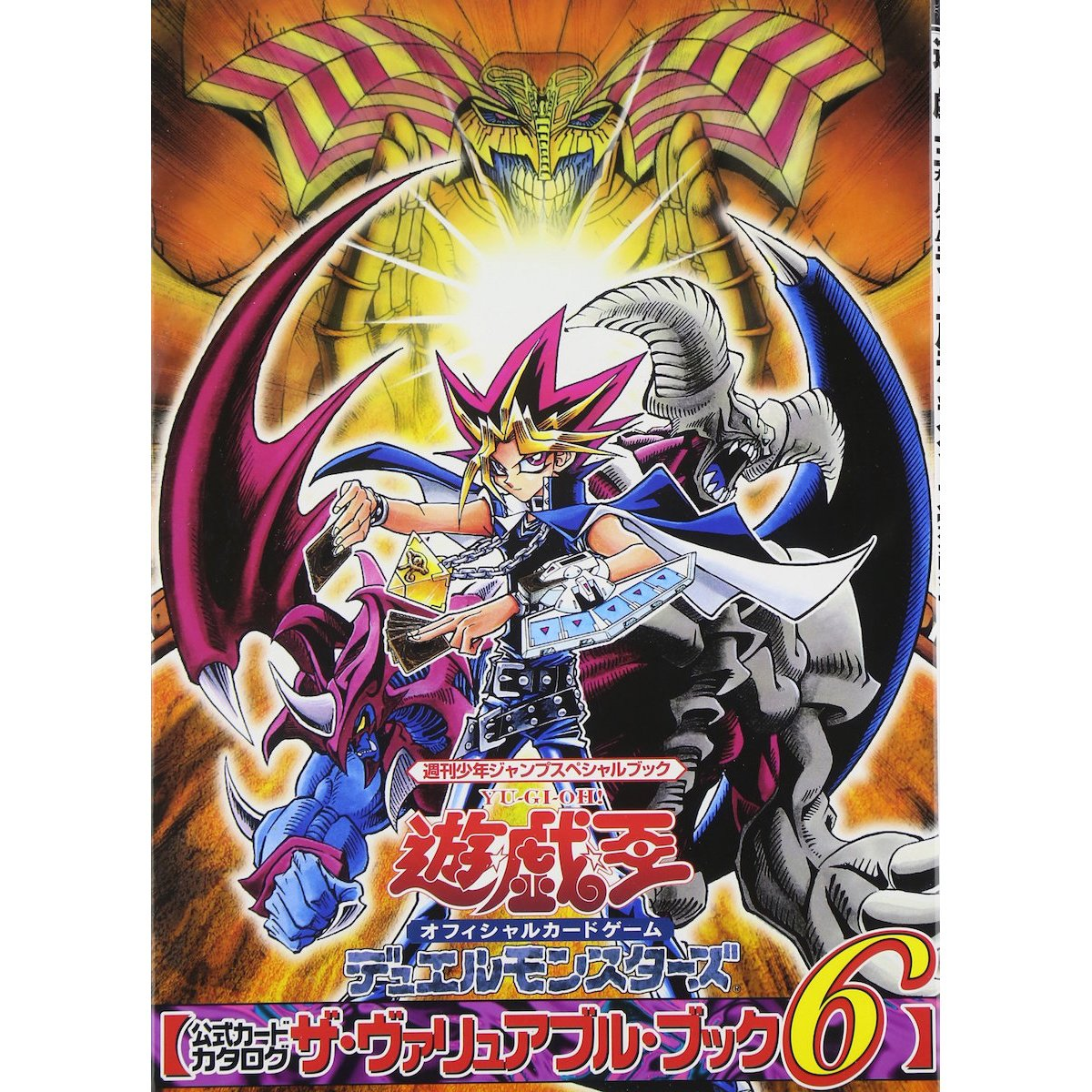 yu gi oh official card game duel monsters card catalog the