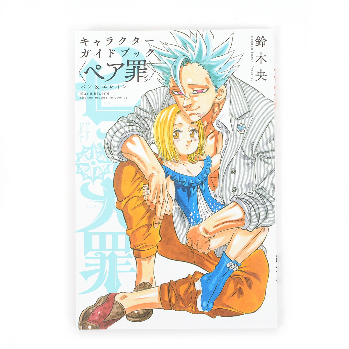 Seven deadly sins character guide sinful pairs ban elaine 5 us 6 99