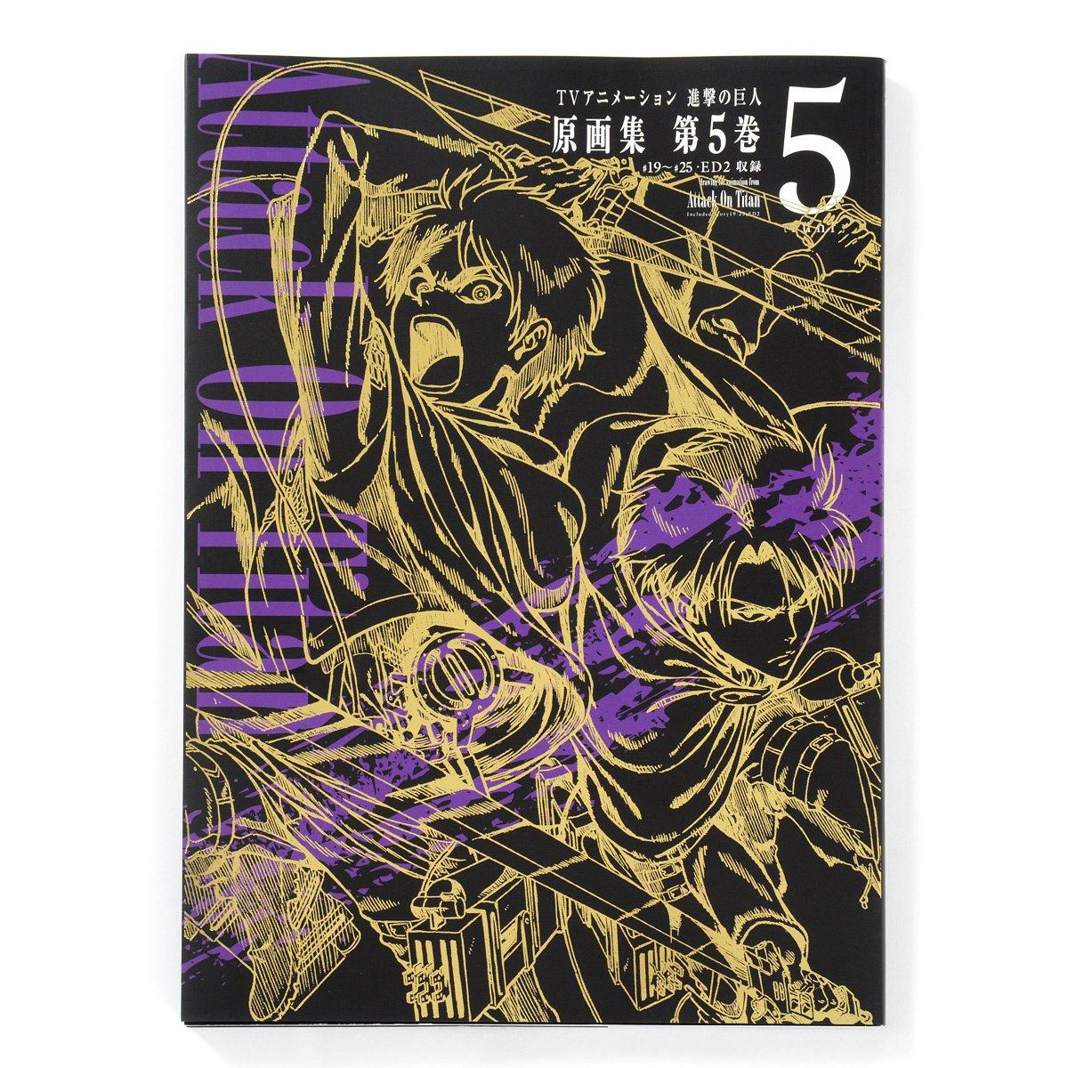 TV Animation Attack on Titan Keyframes Vol. 5 (Ep. 19-25) | Tokyo ...