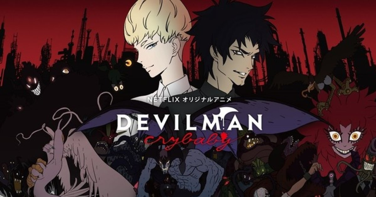"""Devilman Crybaby Releases New """"Extreme"""" Trailer"""