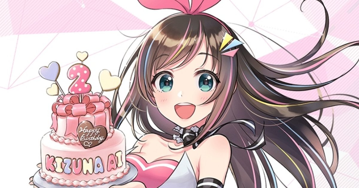 Kizuna AI To Hold Her First Ever Birthday Party!