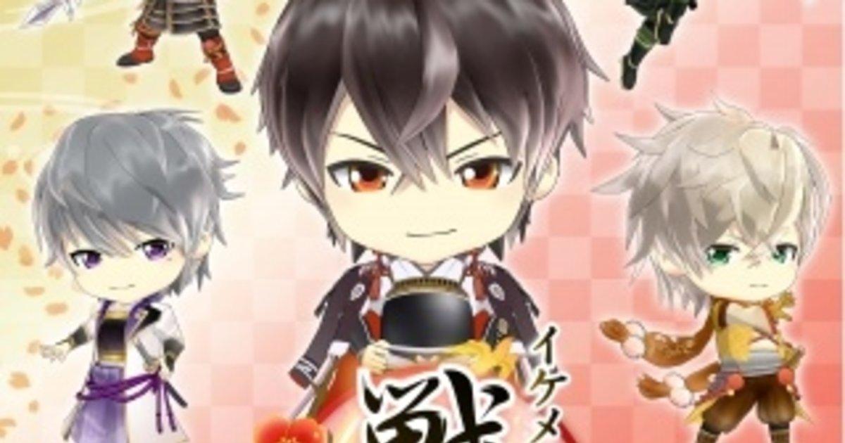 Ikemen Sengoku Anime Available On Blu Ray Nov 29