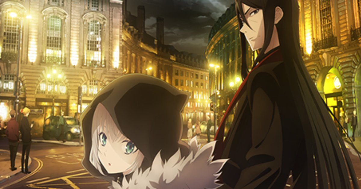 Image result for lord el melloi ii case files 2019