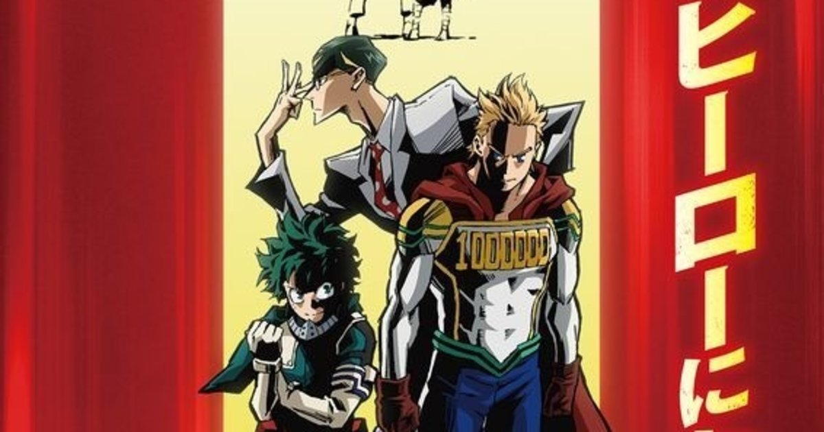 My Hero Academia Confirms Season 4 Broadcast Date