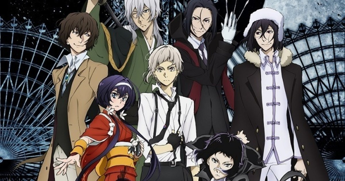 Image result for bungou stray dogs season 3