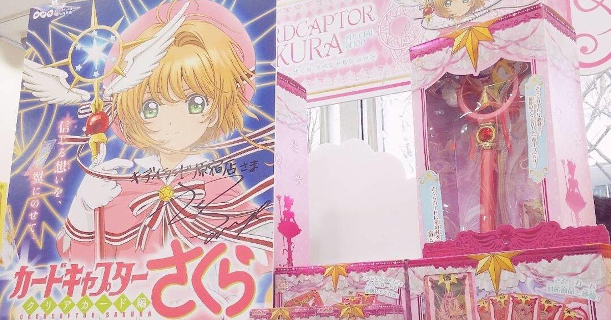 10 Best Spots to Buy Toys in Japan  b3d58798fea5c