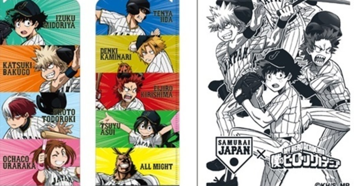 My Hero Academia X Samurai Japan Collab Original Goods