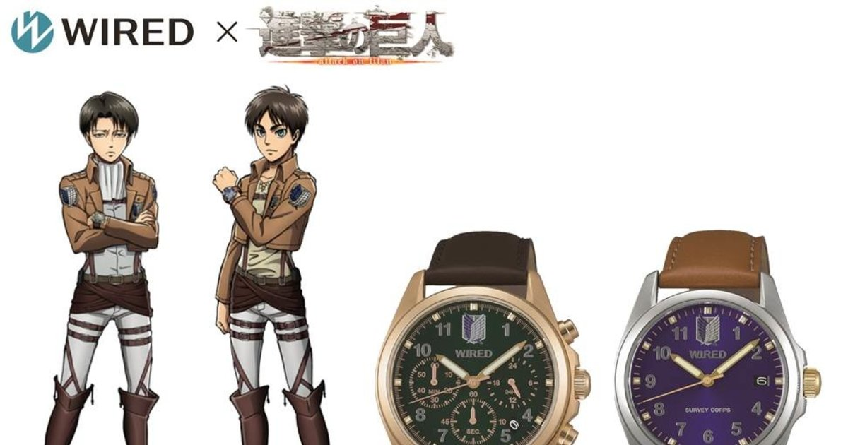 Time to Get Wired! Trendy Watch Brand Teams Up with Attack on Titan! | Tokyo Otaku Mode News