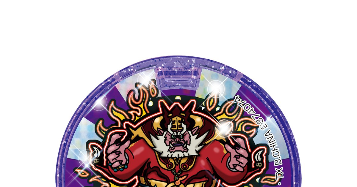 Lord Enma S Magic Flute Light Up Toy Launched Alongside