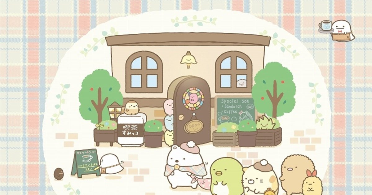 Sumikko Gurashi Themed Cafe Opening At Kit Box Kotobukiya