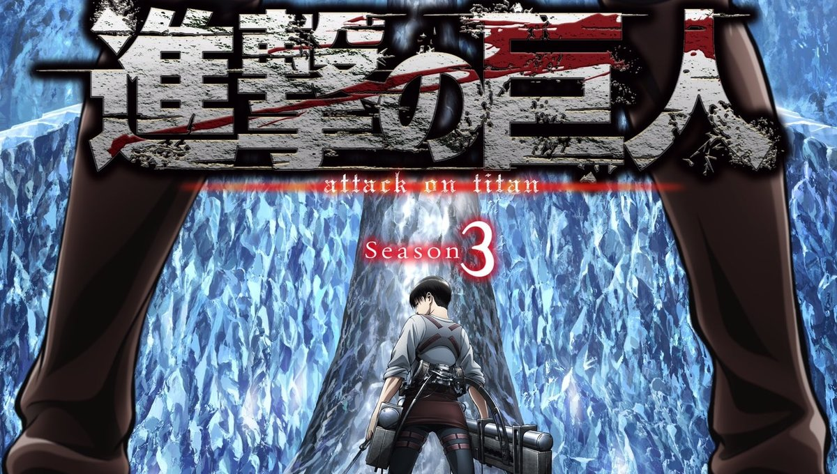 Attack On Titan Anime Season 3 Confirmed For Summer 2018
