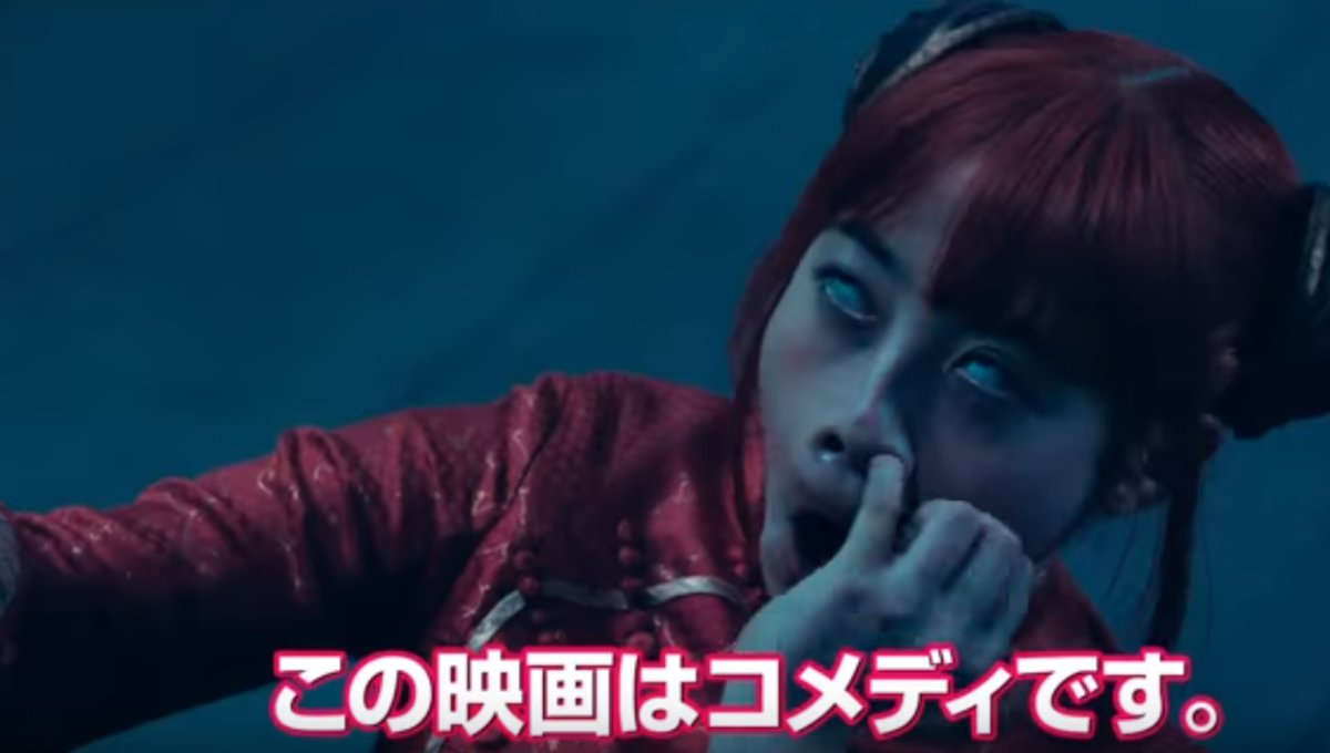 Tuned In Tokyo >> Latest Trailer Revealed for Gintama Live-Action Movie ...