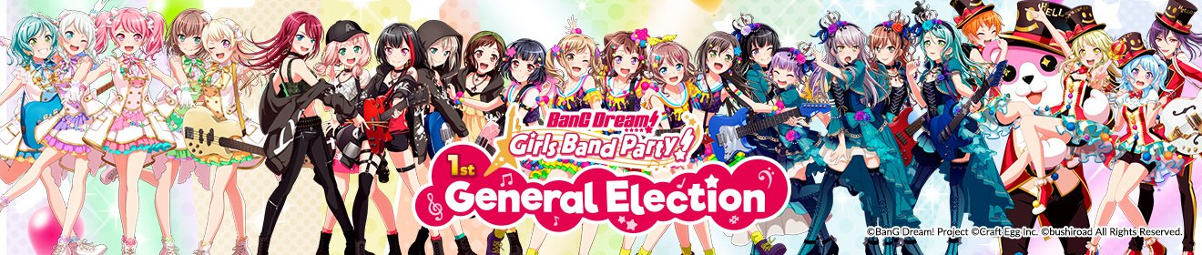 BanG Dream! Girls Band Party! 1st General Election