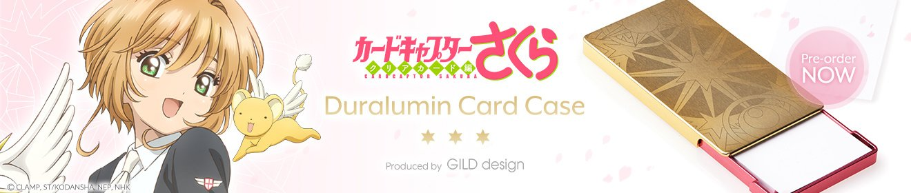 Cardcaptor Sakura -Clear Card- Sliding Duralumin Card Case