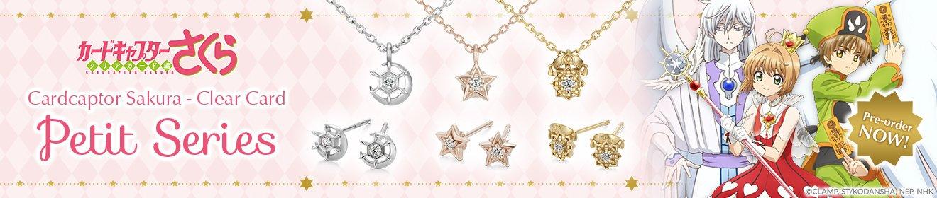 CC Sakura accessory 3rd