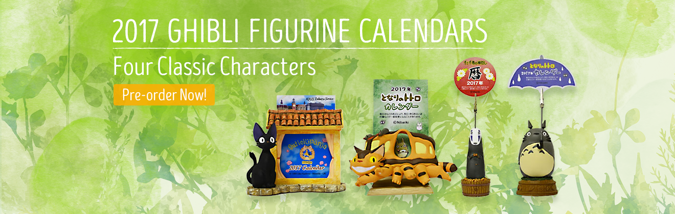 2017 Ghibli Figurine Calendars