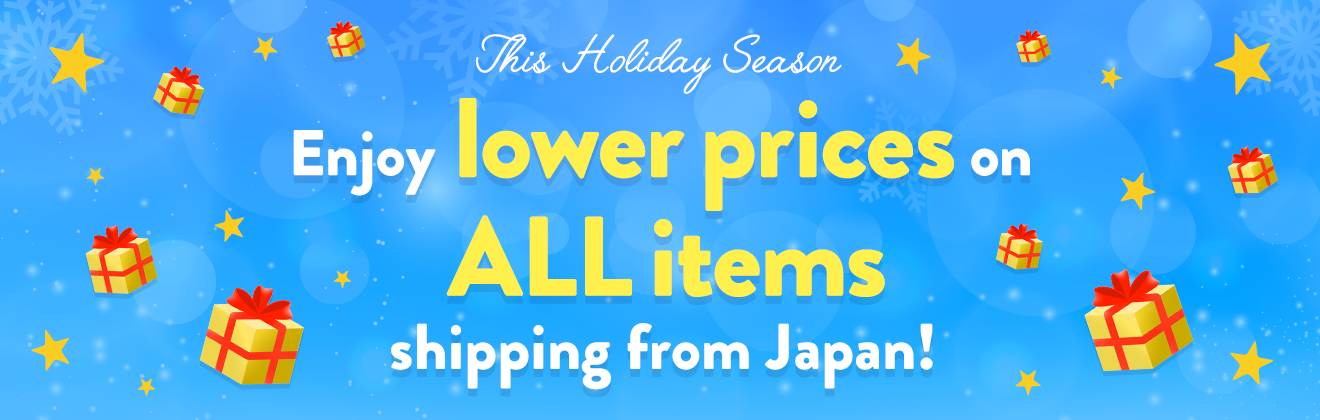 Happy holidays & lower prices!